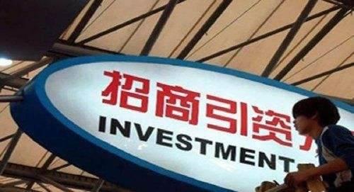 外商投资热度不减