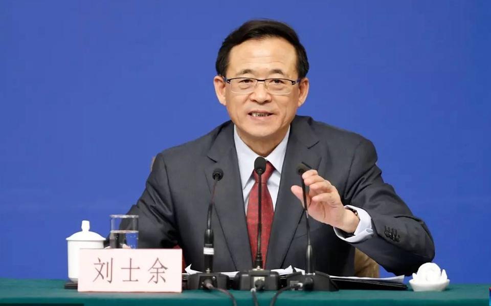 刘士余:以改革创新为主线来稳定和提振市场信心