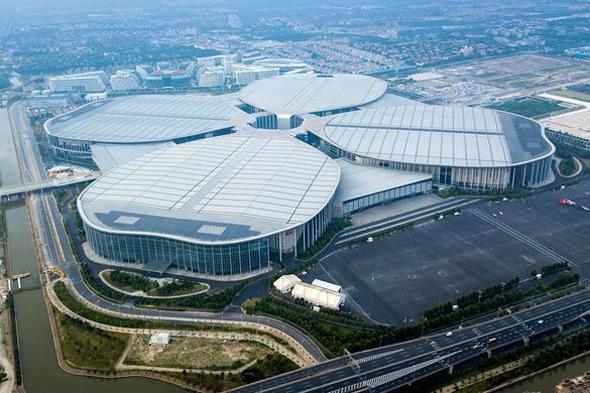 下一站,中国国际进口博览会