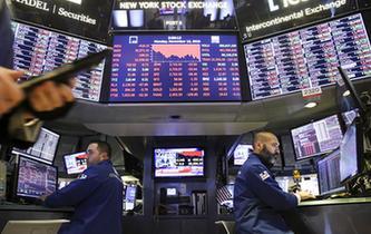 紐約股市三大股指12日下跌