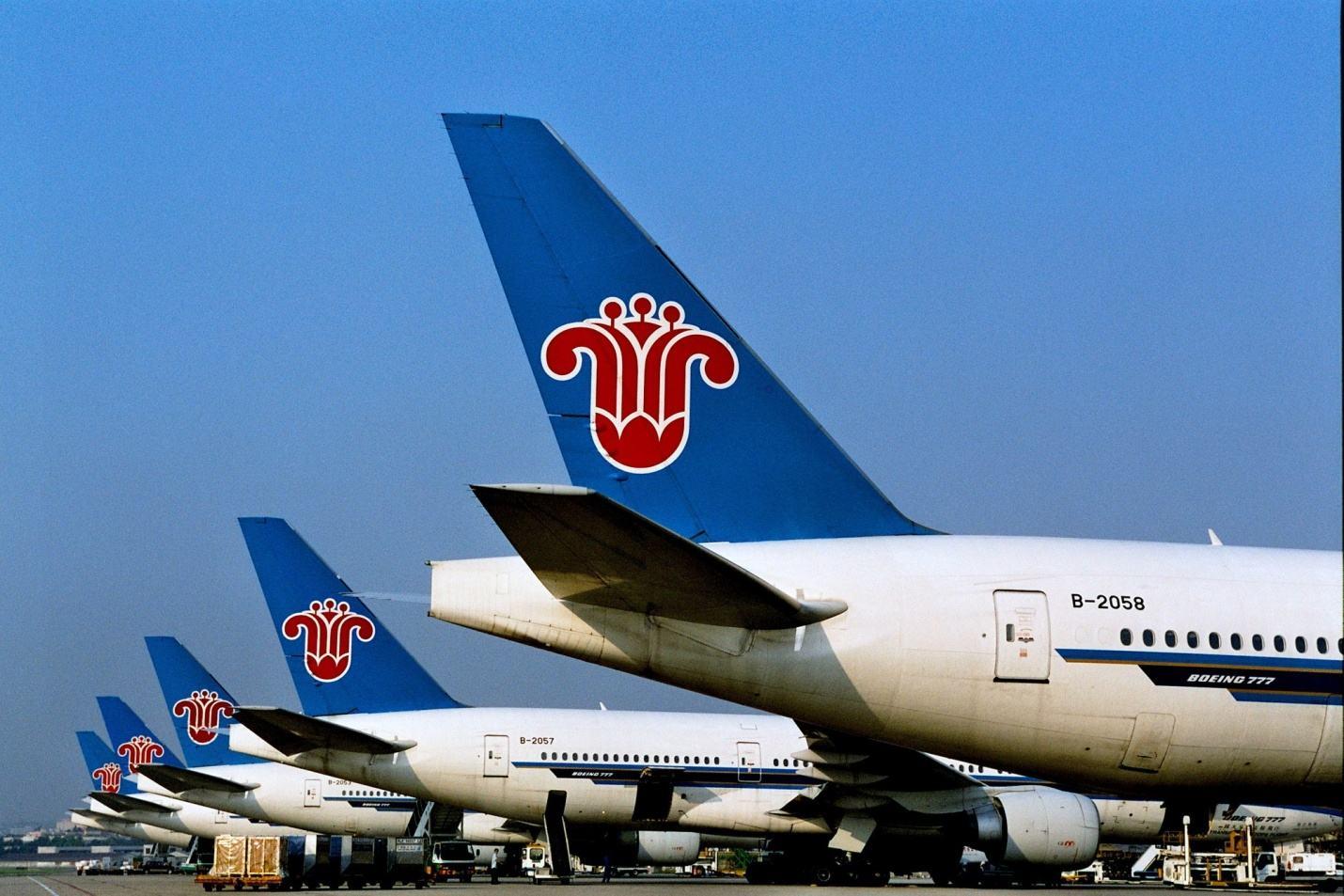 南方航空宣布退出天合联盟 全球航盟三国杀再生变数