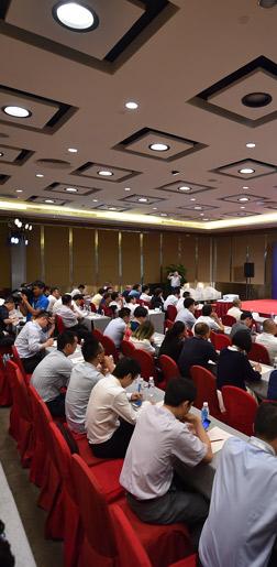 2016中國企業家博鰲論壇
