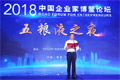壯大民族品牌 讓世界領略中國白酒魅力