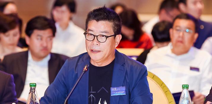 王中軍:把握時代發展機遇 創新産業業態