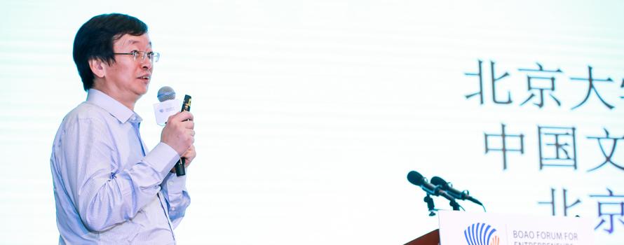 北京大學文化産業研究院副院長陳少峰主題演講