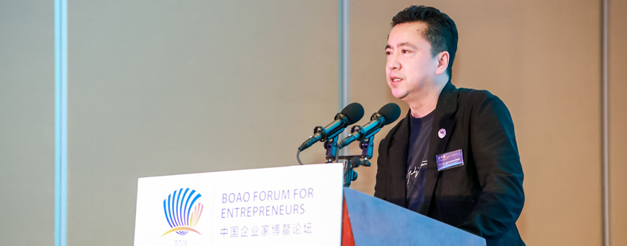 華誼兄弟傳媒股份有限公司副董事長兼CEO王中磊主題演講