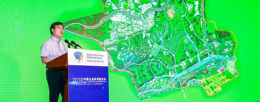 湖南潯龍河投資控股有限公司董事長柳中輝主題演講
