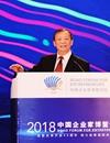 姚景源:改革開放助推中國汽車行業迅猛發展