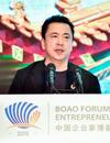 王中磊:繁榮影視精品創作 推動産業創新融合