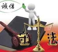 北京公布40家重大劳动保障违法企业名单