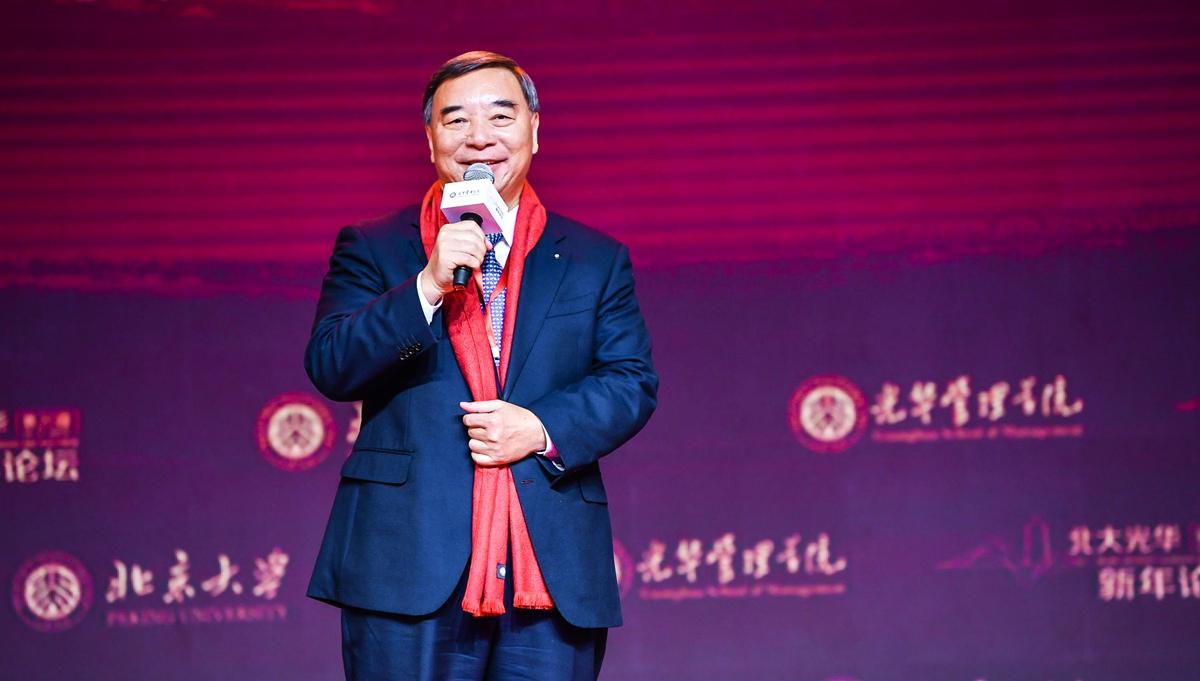 中国建材集团有限公司董事长,北京大学光华管理学院杰出管理实践教授宋志平