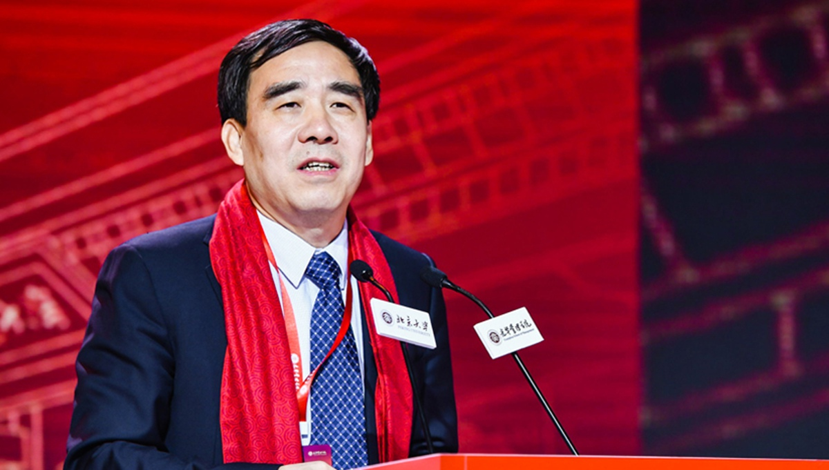 建设银行董事长田国立发表主旨演讲