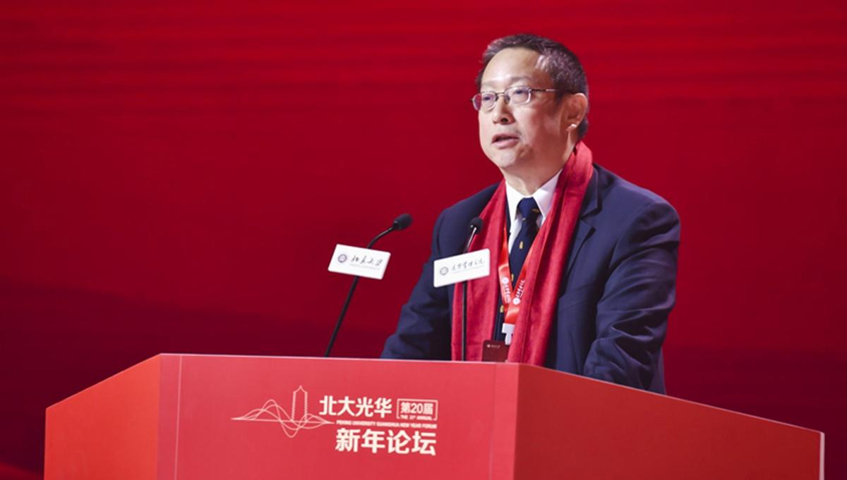 全国政协副主席、民革中央常务副主席郑建邦发表主旨演讲
