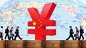 新年降准定基调稳预期 货币政策工具箱丰富