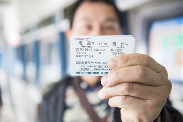 今年春运旅客发送量将达29.9亿人次