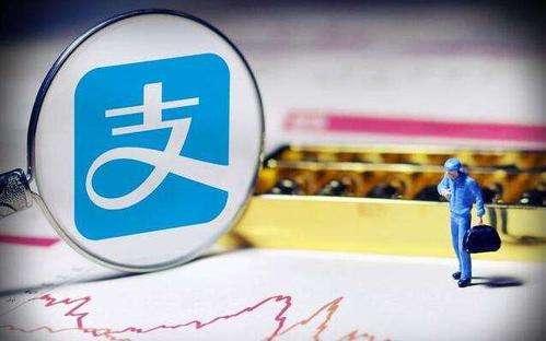 """【小白问答】互绑亲情号 淘宝数据解读""""浪漫经济"""""""