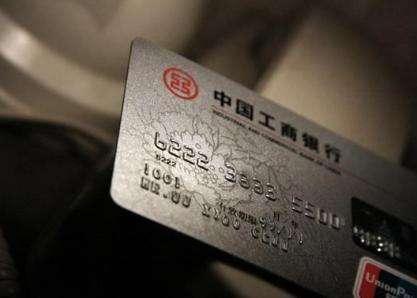 【小白问答】贵宾身份莫当真 金融陷阱需谨慎