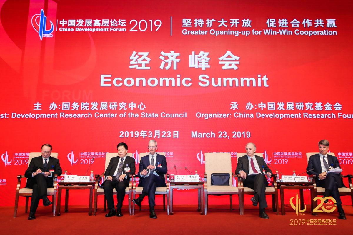 聚焦中国发展高层论坛2019年会