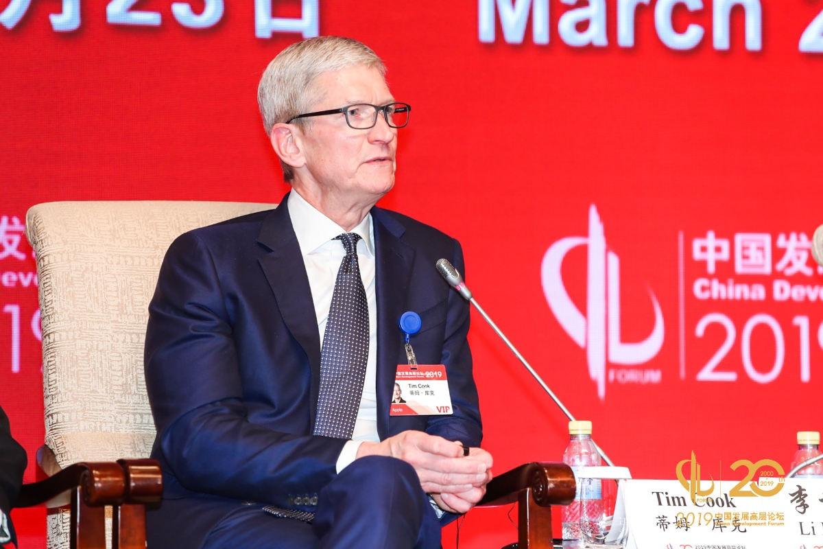 蒂姆·库克:中国开放对全球经济的繁荣至关重要