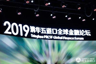 银保监会主席郭树清:投机做空人民币必然遭受巨大损失