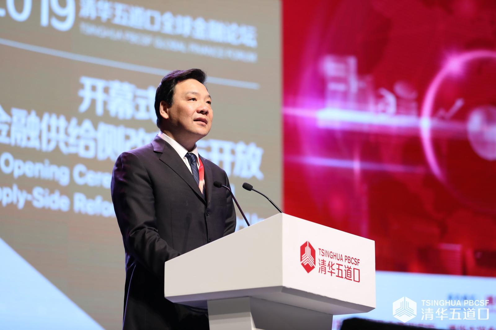 央行副行長陳雨露:從四方面積極研究新的金融業對外開放措施