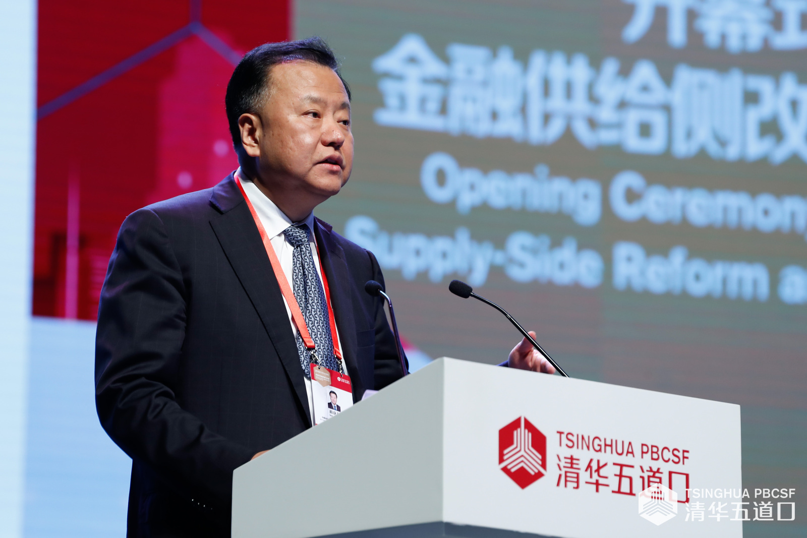 证监会副主席阎庆民:加快金融机构改革是推进金融供给侧结构性改革的重要抓手
