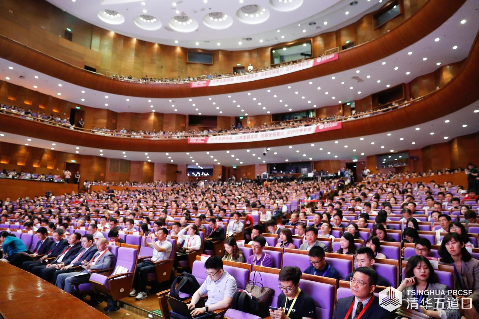 論壇觀眾席