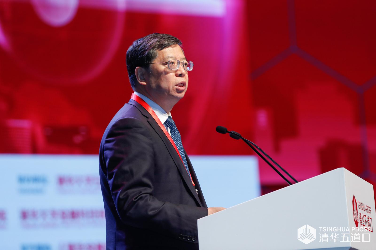 清華大學校長邱勇:推動金融理論與實踐創新 為高質量發展添動力