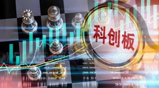 券商完成首次科创板全网测试 预期提升券商板块价值