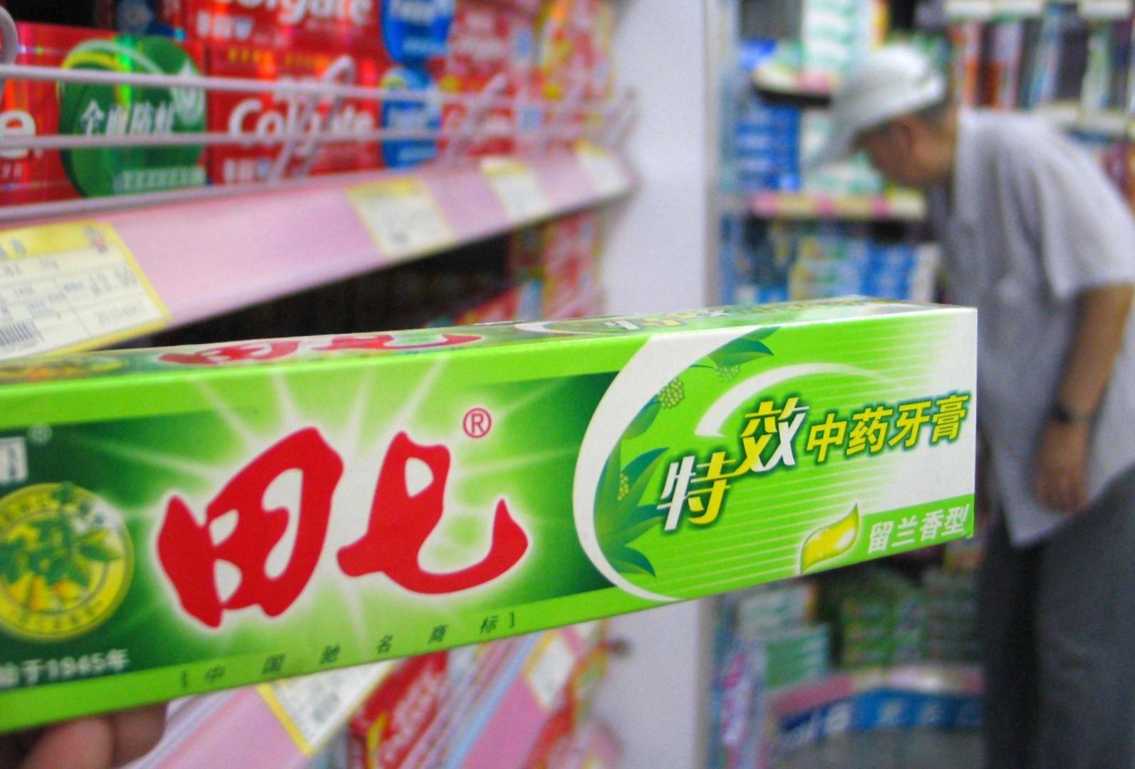 国产牙膏品牌生存难:有的被拍卖 有的已连亏13年