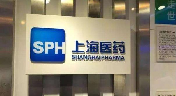上海医药销售费用逾百亿 扣非净利润连续负增长