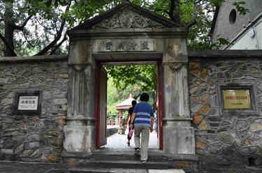 北京開放香山革命紀念地