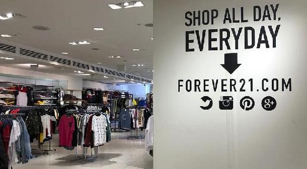 ZARA关店、Forever21败走 淘宝、抖音直播带货兴起 快时尚玩法变了?