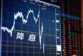 财经观察:美联储降息凸显经济不确定性压力