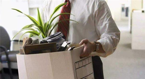 房企高管上演離職潮 年底業績壓力大?