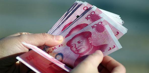 降息周期言之过早 货币政策将进入观察期