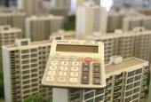 """专家解读中央经济工作会议 明年房地产市场仍""""稳""""字当头"""
