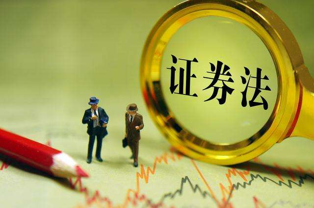 【白话金融】银河证券刘锋:新证券法为资本市场行稳致远夯实法制基石