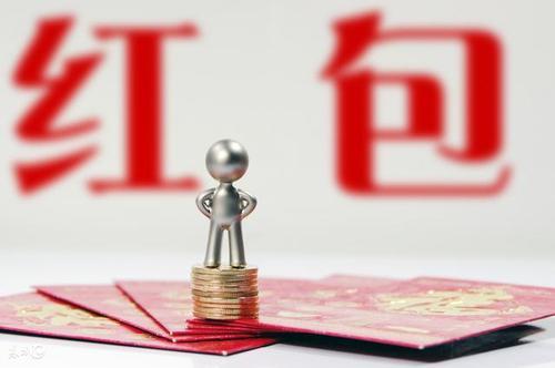 """政策礼包连发 开年经济""""稳""""启动"""