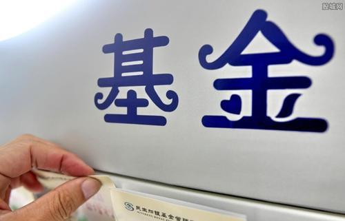 2019年业绩亮眼 公募基金大方分红