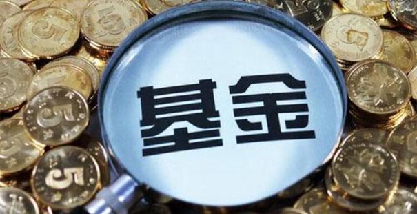 """震荡市""""固收+""""走红催生新爆款基金"""