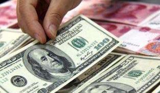1月全國實際使用外資875.7億元 同比增長4%