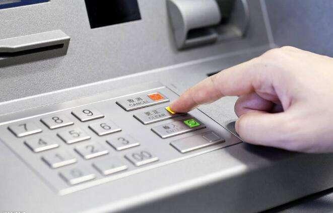 ATM取出的钱安不安…