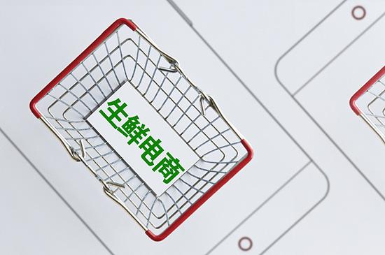 """19家公司一季报业绩预喜 """"宅""""经济及线上业务崛起"""