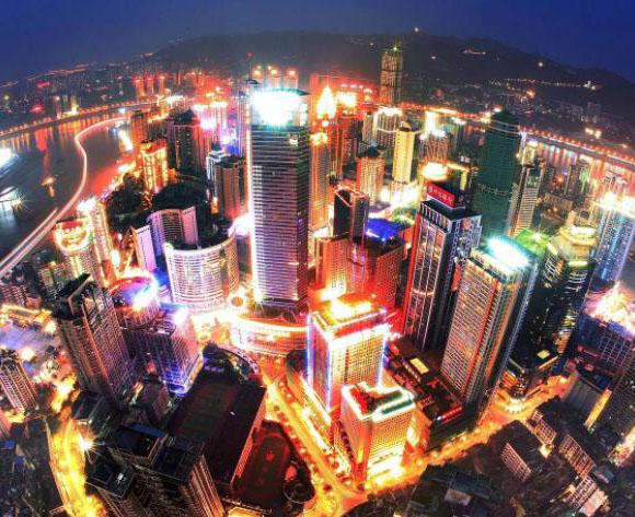 重庆自贸试验区151项改革试点任务全部落实