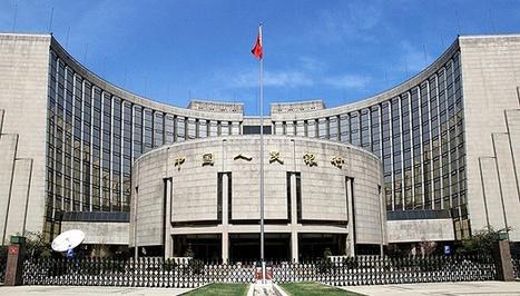 【战疫·应考】央行:目前断定全球进入金融危机还为时尚早