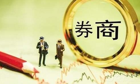 头部券商经纪业务收入平均占比降至19%