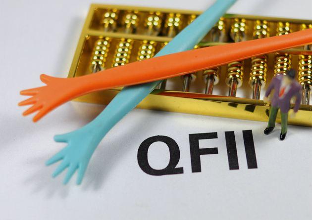 外汇局:截至3月底审批 QFII投资额度1131.59亿美元