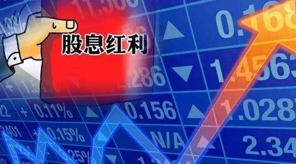 新證券法喊話投資者保護 年報以近萬億元分紅作答