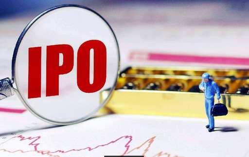 """证监会现场检查84家首发企业 30家""""问题户""""撤回IPO申请"""
